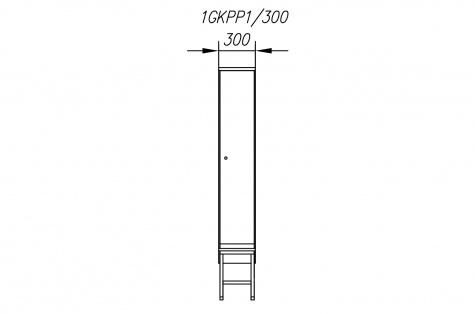 Garderoobikapp 1GKPP, pingiga, 1ukseline, uks 300 mm