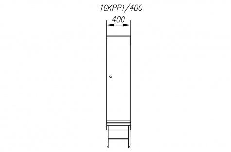 Garderoobikapp 1GKPP, pingiga, 1ukseline, uks 400 mm