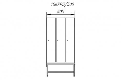 Garderoobikapp 1GKPP, pingiga, 3ukseline, uks 300 mm