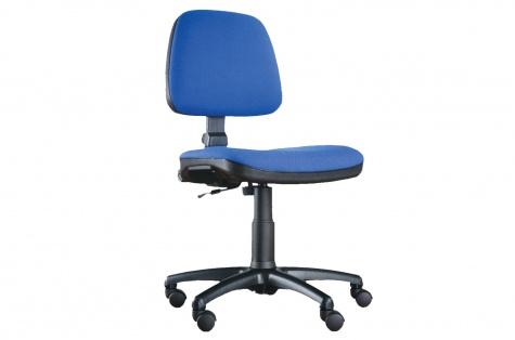 Darba krēsls Lider