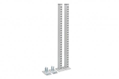 Vertikālo profilu komplekts, 790 mm